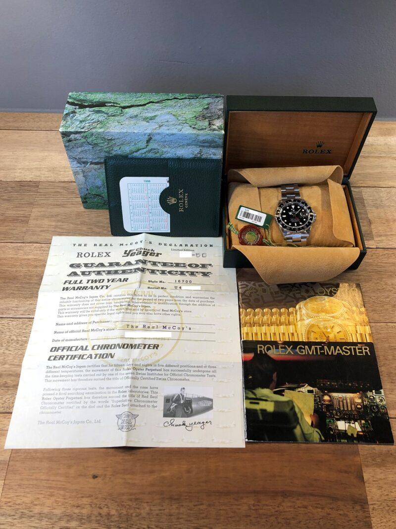 ロレックス GMTマスター 16700 U番 ザ・リアルマッコイズ 限定50本 の付属品の画像。